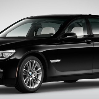 The New Bmw 750li
